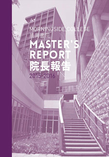 https://issuu.com/morningsidecollege/docs/master_s_report?e=8959896/39748987
