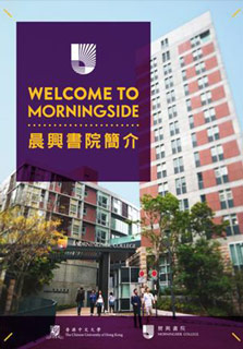 https://issuu.com/morningsidecollege/docs/welcome_to_morningside?e=8959896/4360388