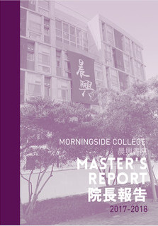 https://issuu.com/morningsidecollege/docs/416483_____12?e=0