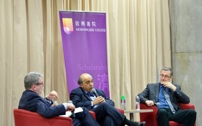 Peerenboom and Bokhary Debate Rule of Law in Hong Kong and China