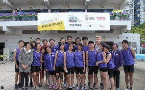 Morningside Rowers Shine