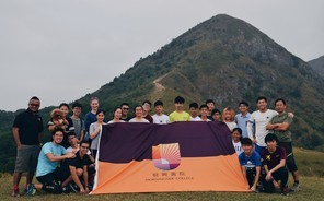 Morningside Students Hike in Ma On Shan