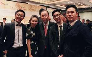 Students Meet Ban Ki-moon and Julia Gillard at Asia Society Gala