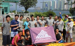 MC Rangers host annual kayak training