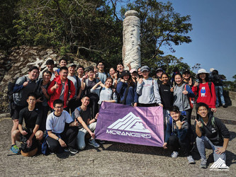 Kadoorie Farm hike