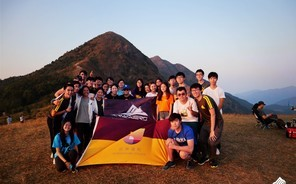 MC Rangers' First-Ever Camp Hike to Ma On Shan